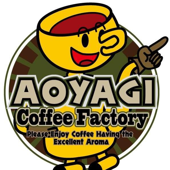 Aoyagi Coffee