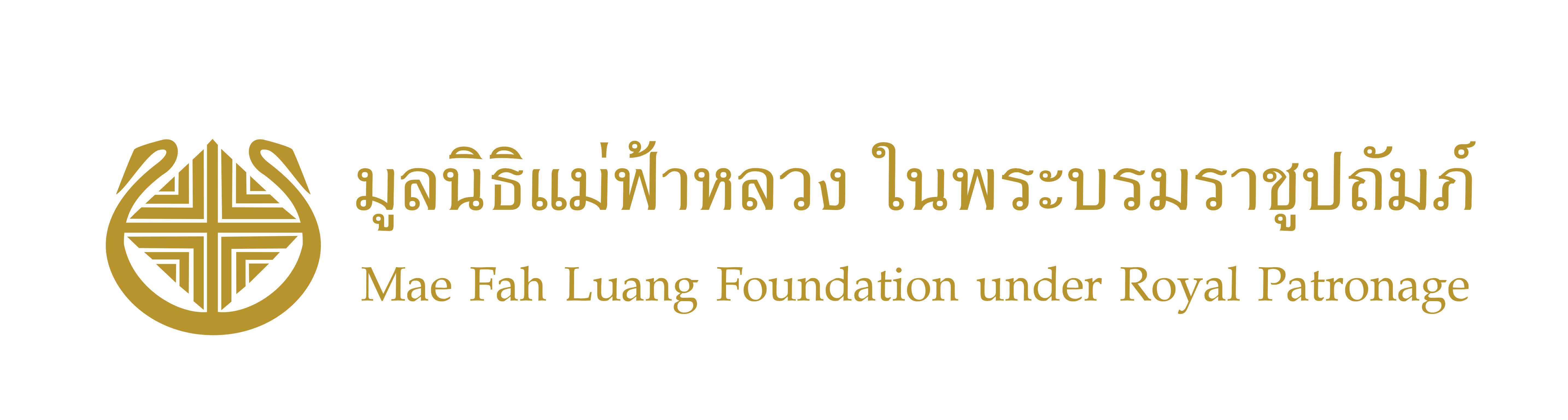 Mae Fah Luang Foundation under Royal Patronage