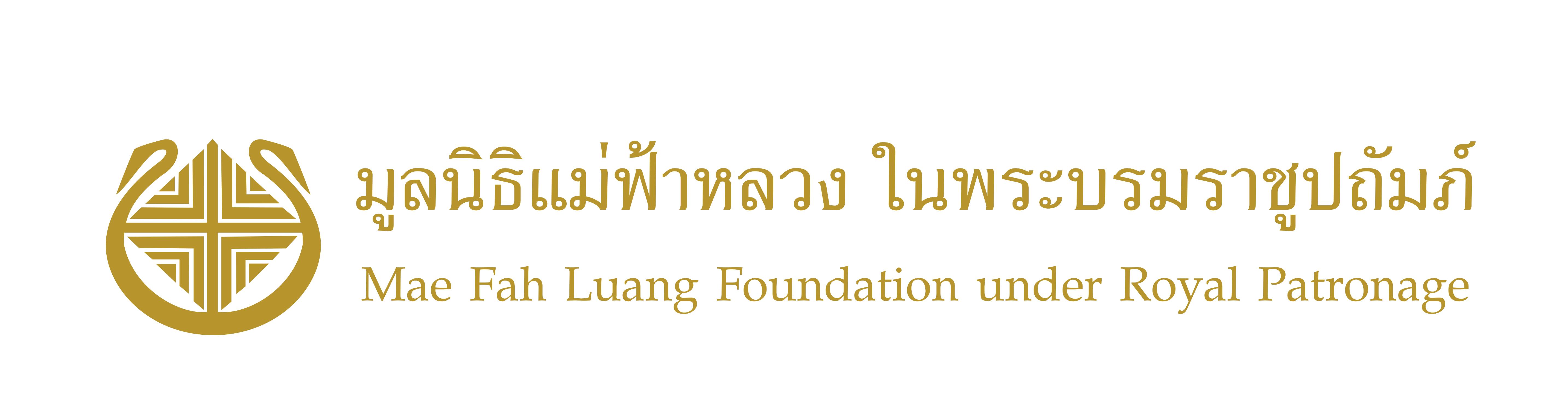 Mae Fah Luang Foundation under Royal Patronage