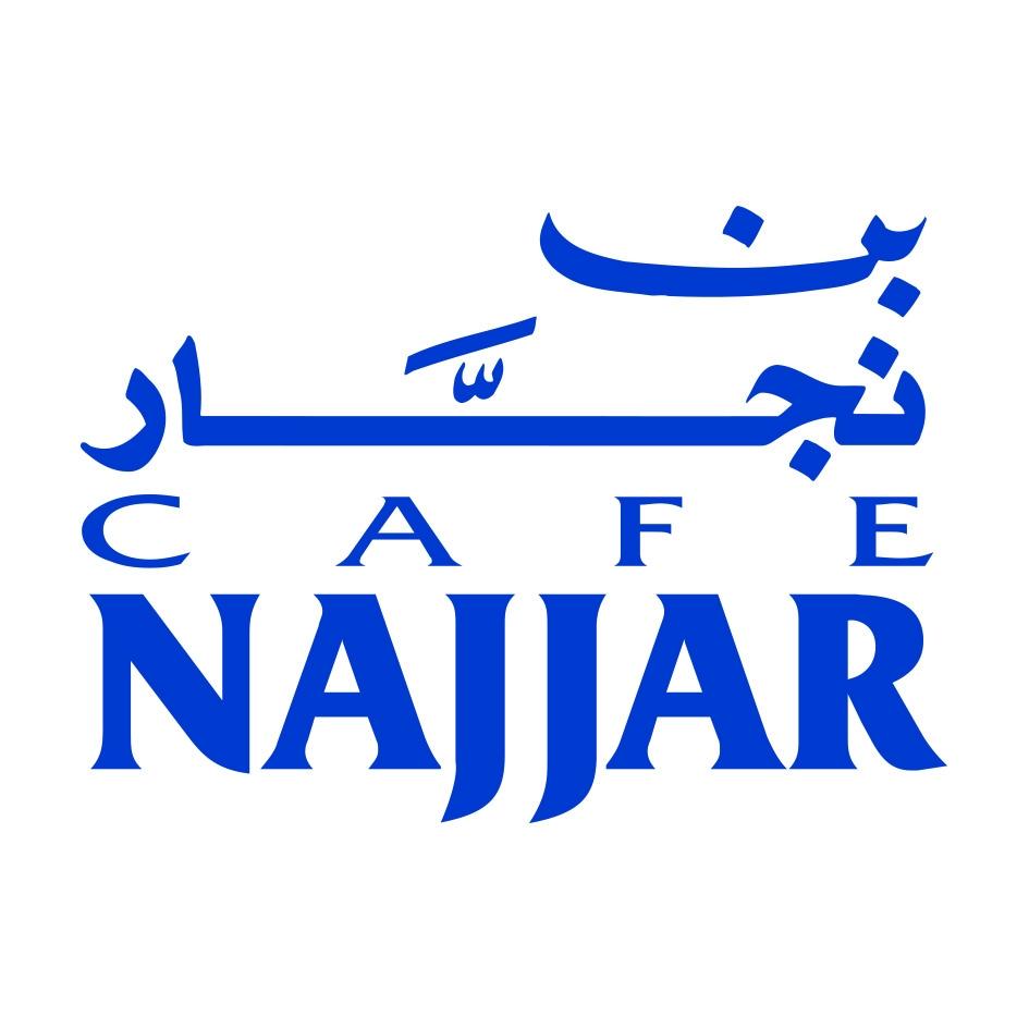 Cafe Najjar